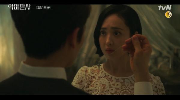 ▲'악마판사' 정선아(사진=tvN 방송화면 캡처)