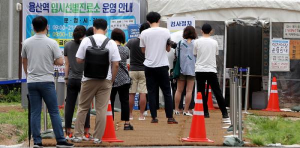 ▲서울시가 2일 0시에서 오후 9시까지 서울 신종 코로나바이러스 감염증(코로나19) 신규 확진자 수가 292명으로 잠정 집계됐다고 밝혔다. 이날오전 서울 용산역 임시선별진료소에서 시민들이 코로나19 검사를 받기 위해 줄을 서 있다. (뉴시스)
