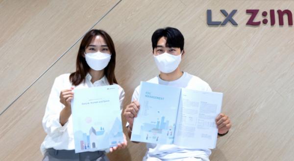 ▲LX하우시스 임직원들이 10번째 '지속가능경영 보고서'를 소개하고 있다. (사진제공=LX하우시스)