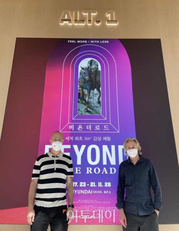 ▲크리에이티브 디렉터 스티븐 도비(왼쪽)와 크리에이티브 프로듀서 콜린 나이팅게일이 서울 여의도 더현대 서울 6층 ALT1 갤러리에서 이투데이와 인터뷰를 가졌다.  (김소희 기자 ksh@)