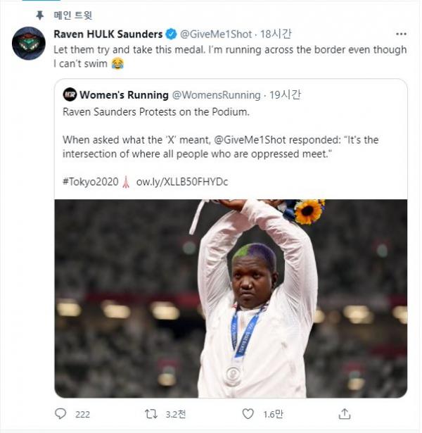 """▲레이븐 손더스가 자신의 트위터에서 """"메달을 가져가라""""며 의연한 태도를 보였다. (레이븐 손더스 트위터 캡처)"""