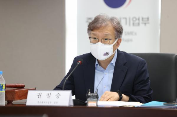 ▲3일 중소기업정책심의회에서 권칠승 장관이 발언을 하고있다. (사진=중기부 제공)