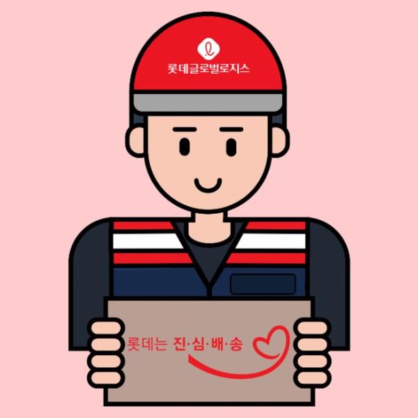 ▲롯데글로벌로지스의 '롯데택배와 함께하는 걸음 기부 캠페인'. (사진제공=롯데글로벌로지스)
