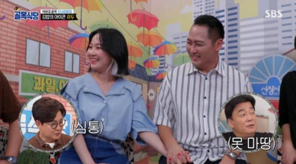 ▲자두와 그의 남편 직업 목사 지미리(사진=SBS 방송화면 캡처)