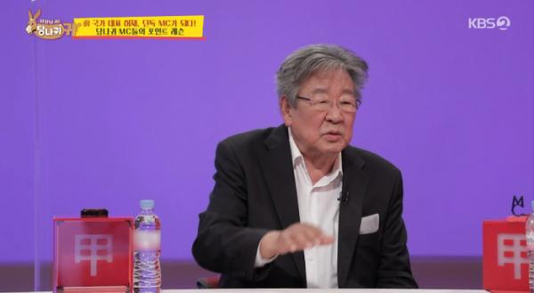 ▲최불암(사진=KBS2 '사장님 귀는 당나귀 귀' 방송화면 캡처)