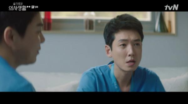 ▲머글 말포이 뜻 모르는 김준완(정경호)(사진=tvN 방송화면 캡처)