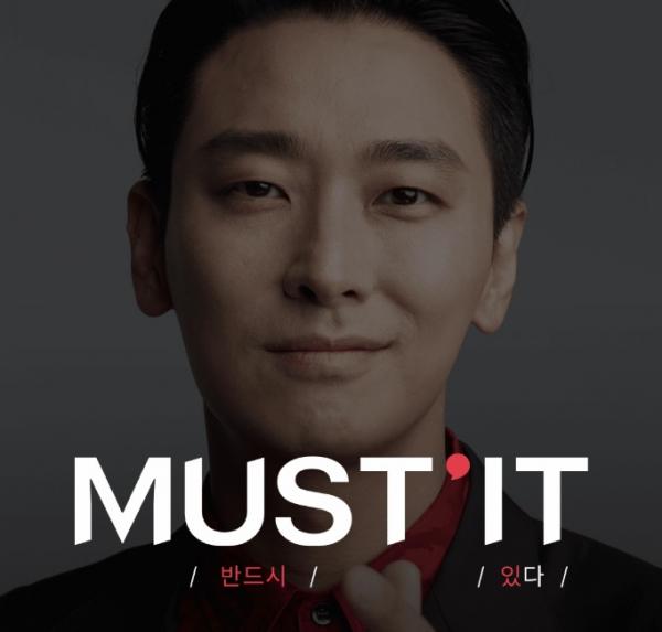 ▲'머스트잇' 토스 행운퀴즈 정답 공개