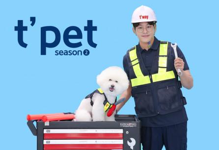 ▲티웨이항공은 6일부터 반려동물 동반 여행 서비스인 티펫(t'pet) 시즌2를 진행한다.  (사진제공=티웨이항공)