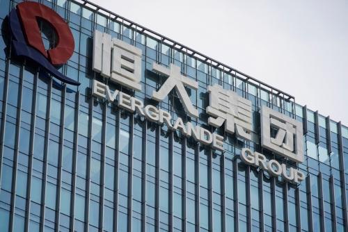 ▲중국 부동산 재벌 '헝다' 로고가 보인다. 선전/로이터연합뉴스