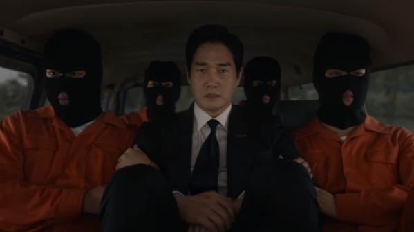 ▲SSG닷컴 '공공대작전' 광고.  (유튜브 영상 캡처)