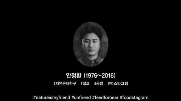 ▲캐논 '안정환의 파워무비' 광고. (유튜)