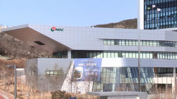 ▲한국석유공사 외경. (연합뉴스)