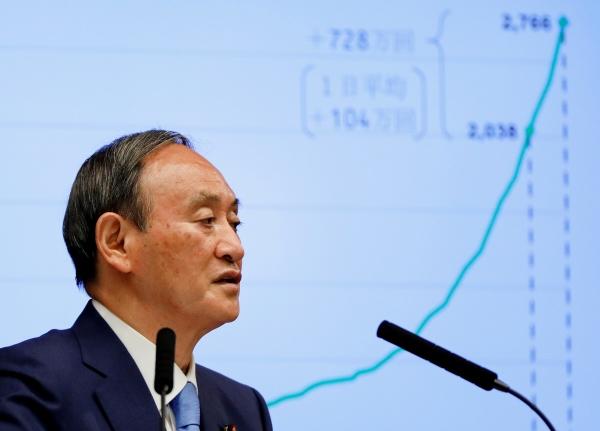 ▲스가 요시히데 일본 총리가 6월 17일 기자회견을 하고 있다. 도쿄/로이터연합뉴스