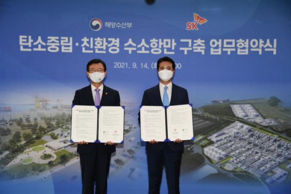 ▲추형욱 SK E&S 대표이사(오른쪽)와 문성혁 해양수산부 장관이 14일 정부 세종청사에서 협약식을 가진 후 기념사진을 촬영하고 있다. (사진제공=SK E&S)