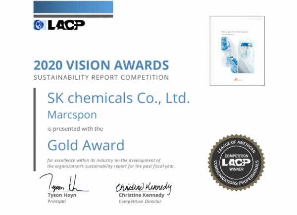 ▲SK케미칼이 7월 발행한 지속가능경영 보고서가 '2020 LACP 비전 어워드(Vision Awards)'에서 금상(Gold)을 받았다 (사진제공=SK케미칼)