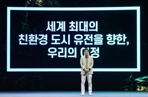 ▲나경수 SK지오센트릭 사장이 'SK이노베이션 스토리데이'에서 발언하고 있다. (사진제공=SK이노베이션)