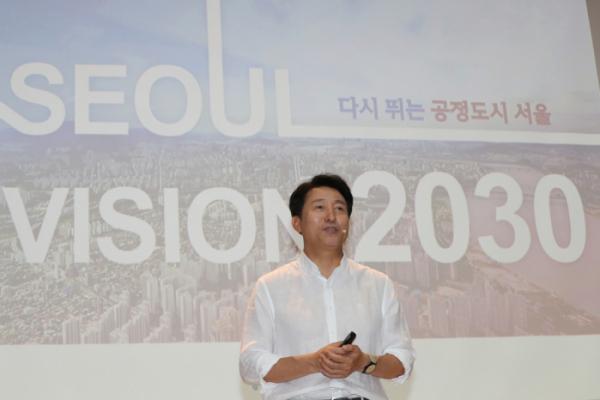 ▲오세훈 서울시장이 15일 서울시청에서 서울비전 2030을 발표하고 있다.  (연합뉴스)