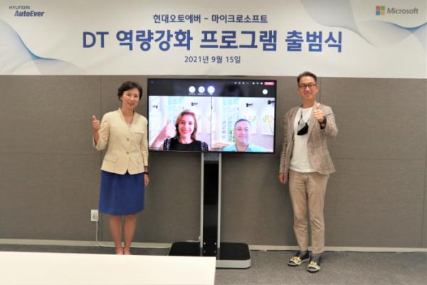 ▲(왼쪽부터) MS코리아 이지은 대표이사, 현대오토에버 서정식 대표이사가 15일 서울 강남구 현대오토에버 본사에서 'DT 역량 강화 프로그램' 출범식을 열고 있다.  (사진제공=현대오토에버)