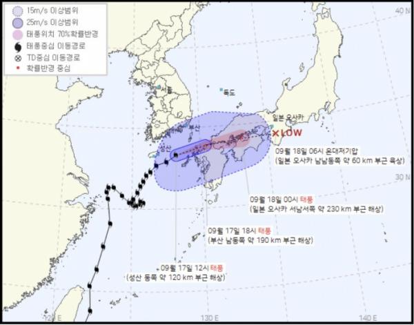 ▲제14호 태풍 '찬투' 경로 예상 (기상청 홈페이지 캡처)