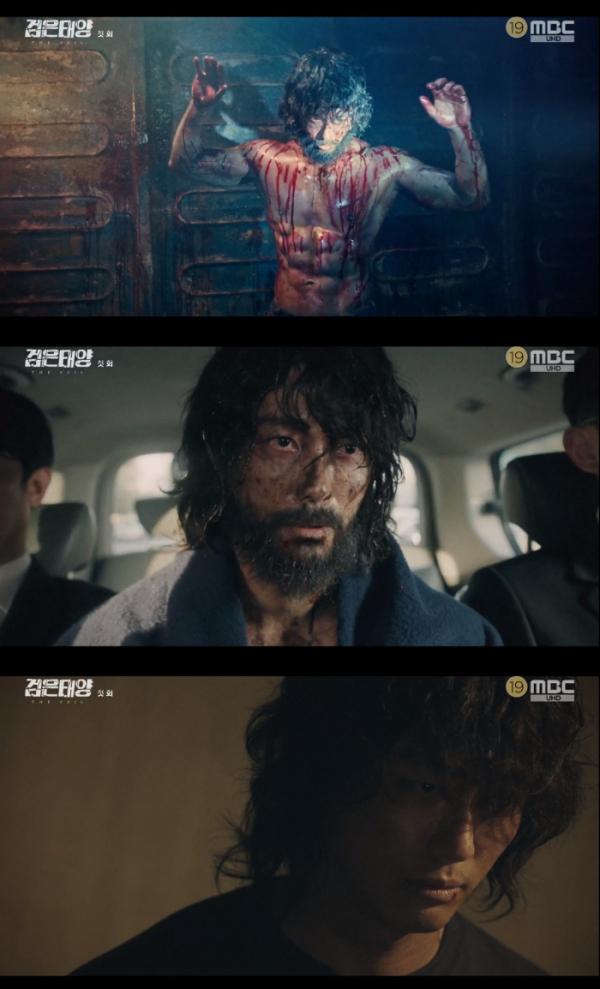 ▲'검은태양' 남궁민 (출처=MBC '검은태양' 캡처)