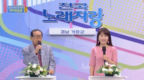 ▲'전국노래자랑' 송해(왼쪽)(사진=KBS1 '전국노래자랑' 방송화면 캡처)