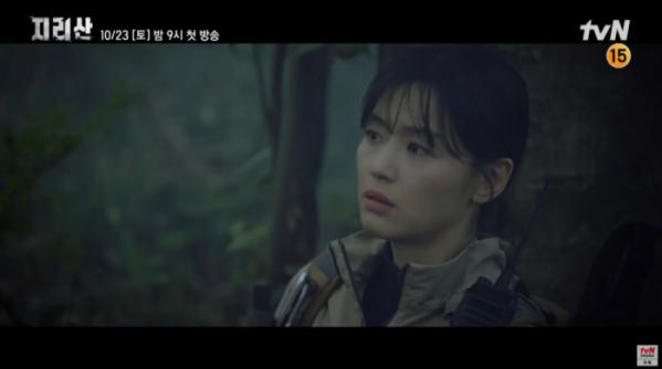 ▲'지리산' 드라마 1회 티저(사진=tvN 방송화면 캡처)