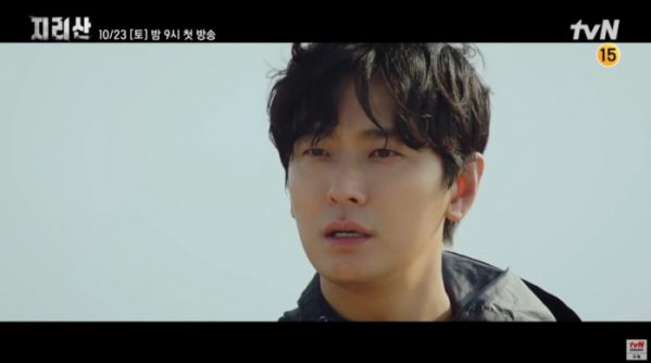 ▲'지리산' 드라마(사진=tvN 방송화면 캡처)