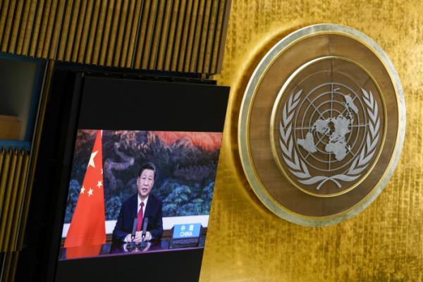 ▲시진핑 중국 국가주석이 21일(현지시간) 유엔 총회에서 사전녹화 형태로 기조연설을 하고 있다. 뉴욕/AP뉴시스