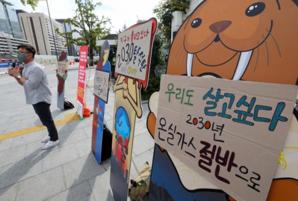 ▲정규석 녹색연합 사무처장이 24일 오후 서울 종로구 정부서울청사 앞에서 열린 글로벌 기후파업, 정의로운 2030 온실가스 감축목표 수립을 위한 기자회견에 참석해 발언하고 있다.  (뉴시스)