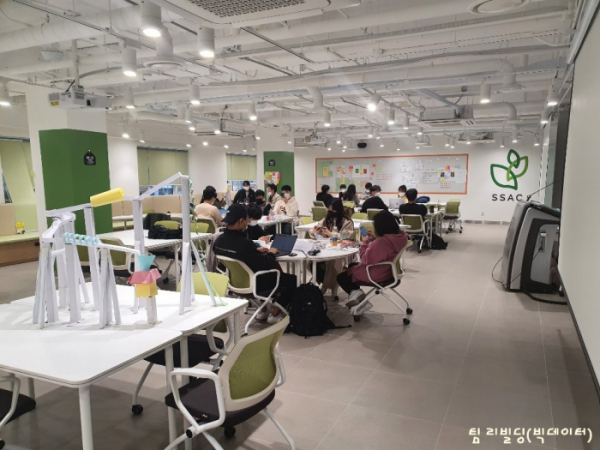 ▲서울 영등포구 '청년취업사관학교' (사진제공=서울시)