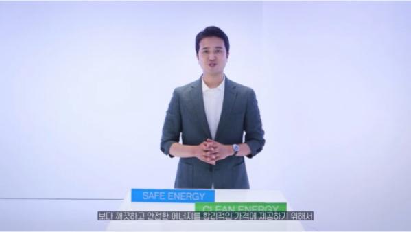 ▲추형욱 SK E&S 사장이 유튜브 채널에 올라온 영상에서 회사의 '파이낸셜 스토리'에 대해 설명하고 있다. (출처=SK E&S 유튜브 채널 캡쳐)