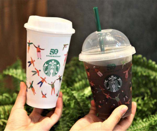 ▲스타벅스는 28일 하루 전국 매장에서 다회용 컵에 음료를 제공한다. (스타벅스커피 코리아)