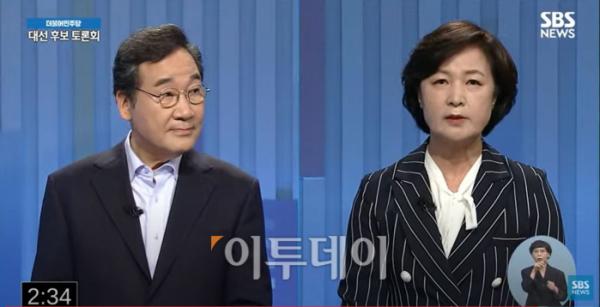 (사진출처=SBS 유튜브 채널)