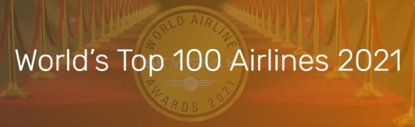 ▲2021년 세계 100대 항공사 선정 포스터. 출처 스카이트랙스 웹사이트