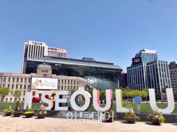 ▲서울시청과 시청 앞 광장 모습.  (이투데이DB)
