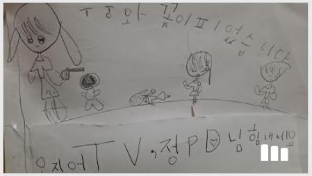 ▲7살짜리 아이가 그린 그림 (커뮤니티 캡처)