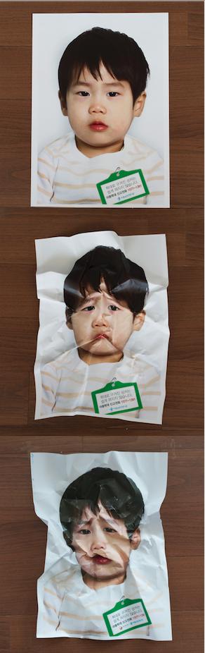 ▲'구겨진 마음의 상처' 캠페인 파노라마. (사진제공=이제석광고연구소)
