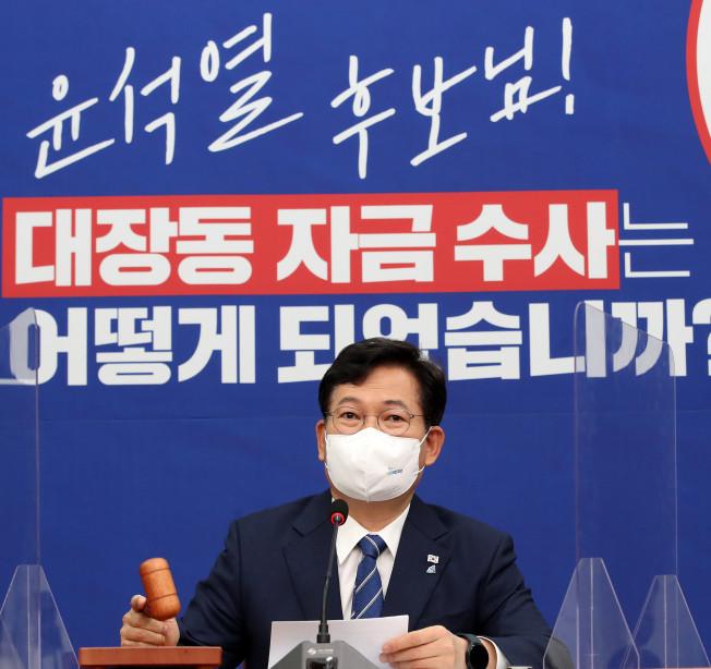 """송영길 """"이재명, 이번주 중 사퇴…김용판 제명 대책반 꾸릴 것"""""""