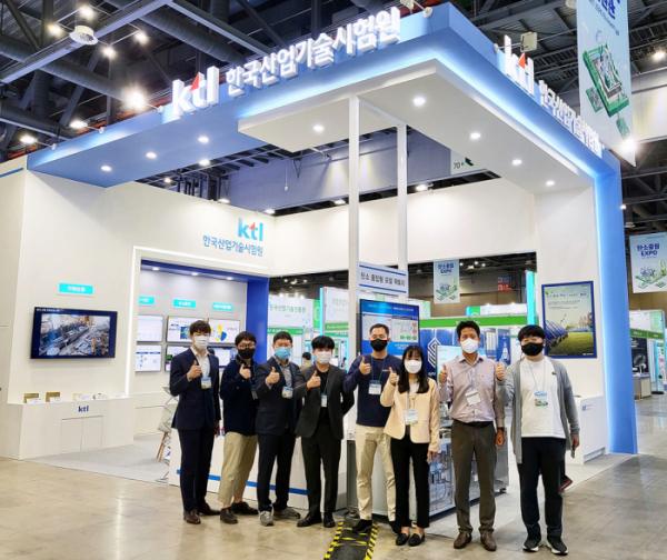 ▲한국산업기술시험원 부스에서 관계자들이 기념촬영을 하고있다. (사진제공=KTL)