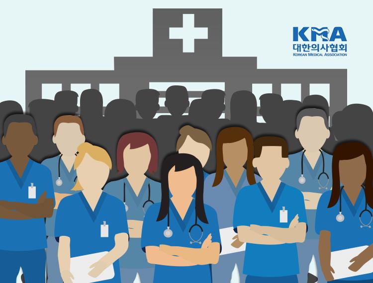 의료계 총파업
