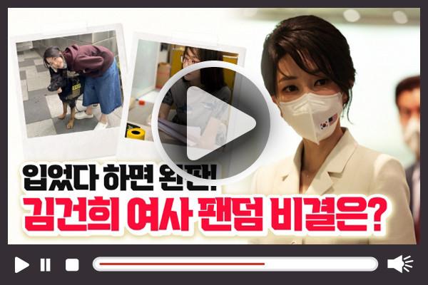 [보니보니] 찐 Z세대에 배우는 제페토 월드