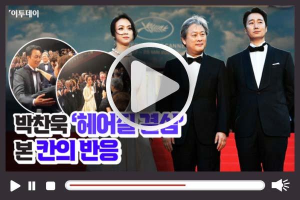 [훅터뷰] 서울시장 오세훈의 험난한 허니문