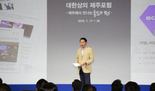 삼성전자, D램 초격차…업계 최초 CXL 기반 메모리 기술 개발