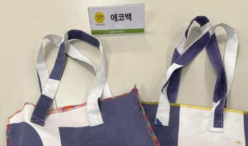 박범계-김오수 주말 회동…중간간부 인사 협의