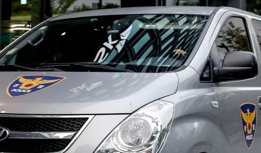대검, 'IDS사기 재소자에 편의 제공' 부장검사 징계 착수
