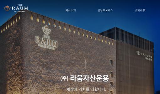 """마녀사냥으로 목숨 끊은 어린이집 원장…""""손가락으로 사람 죽는다"""""""