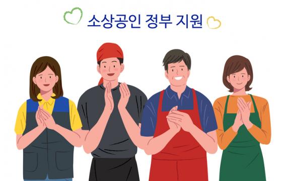 [정책사이다] 자영업자·소상공인 지원하는 '서울시 자영업자 생존자금'