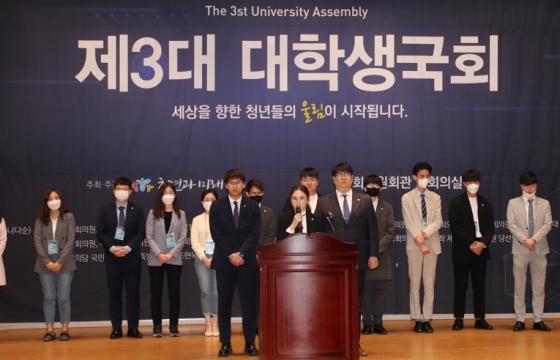 [만났다] 박서은 대학생국회 의장이 말하는 '청년의 날'이란?