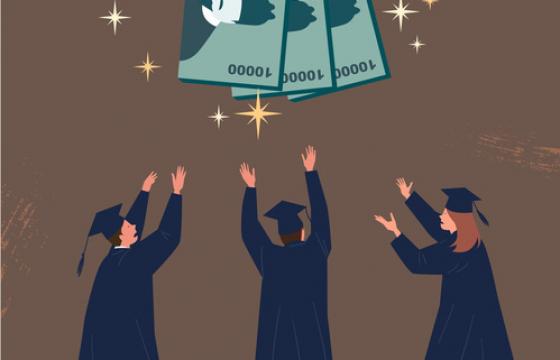 [2020 청년정책] 채무금액 5%까지 지원하는 '학자금대출 신용회복지원 사업'